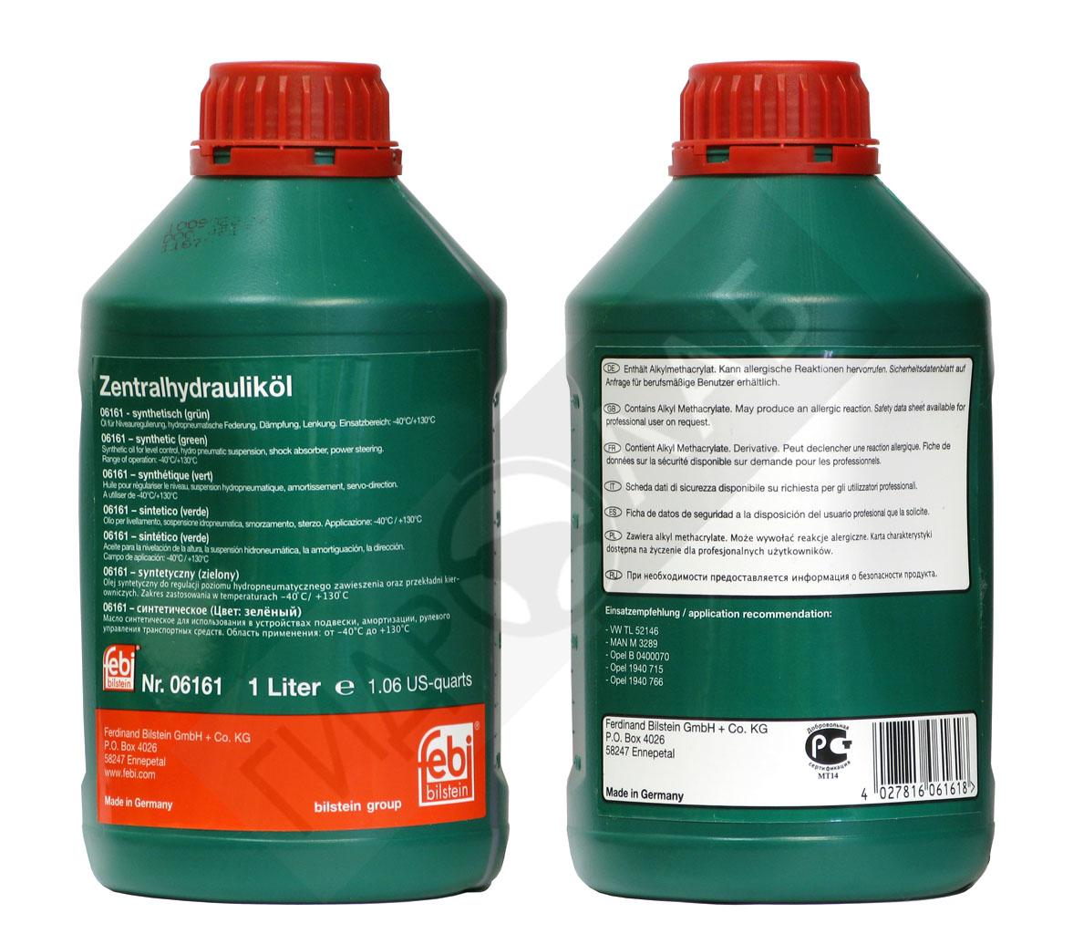 жидкость гидроусилителя руля r 350 мерседес красная