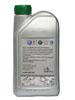 Масло для ГУР зеленое синтетика VAG G 002 000